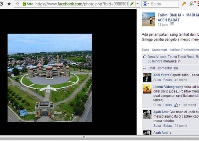"""Warga Aceh Heboh. Ada Tanda Mirip """"Salib"""" di Halaman Masjid Agung Baitul Makmur Meulaboh"""