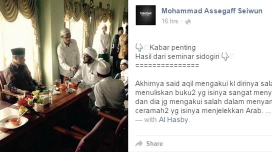 Sering Menyimpang dan Memberikan Pernyataan Ngawur, Said Aqil Disidang Para Kyai & Habaib