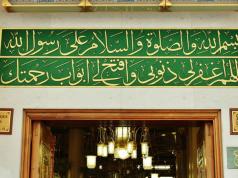 akhlak nabi muhammad